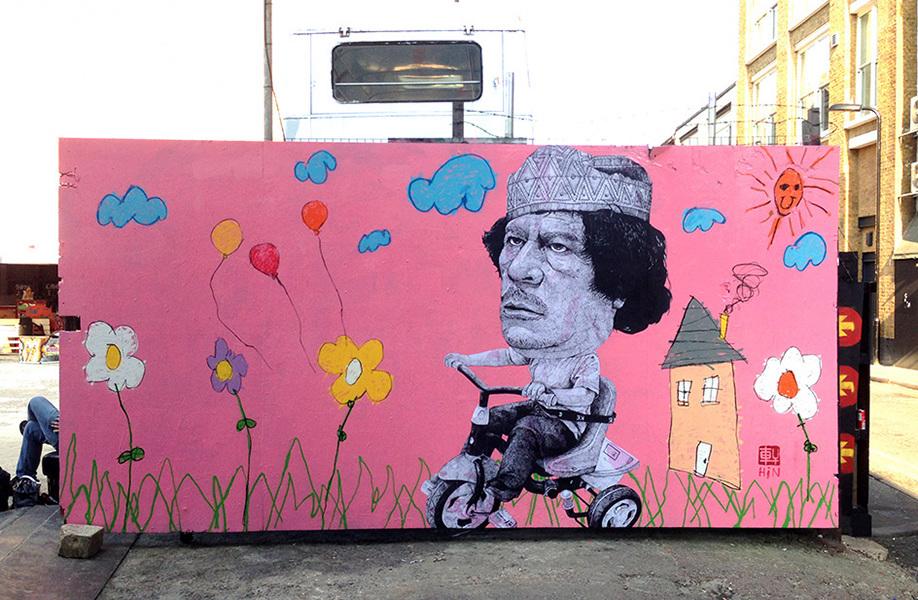 Hin_Gaddafi-gate Well Hung